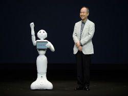 Знакомьтесь — Пеппер, робот, понимающий эмоции