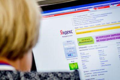 «Яндекс» ввел защиту аккаунтов без использования паролей