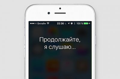 Вышла Apple iOS 9