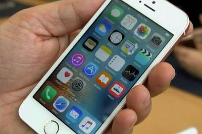 Apple прекратит поддержку iPhoneSE